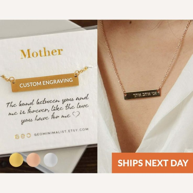 Mothers Day Personalized Monogram Necklace Custom Mothers Day Jewelry Gift from Daughter Mom Name Necklace Mothers Day Gift Box Ideas