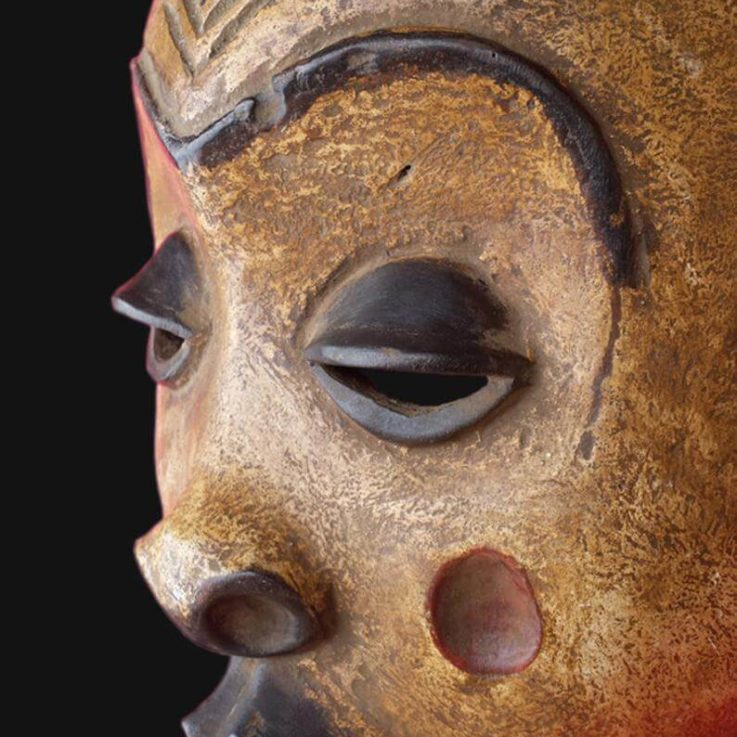 African Mask, Dan Tribal Mask from Ivory Coast